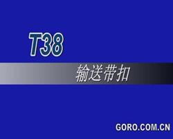 T38带扣配音done