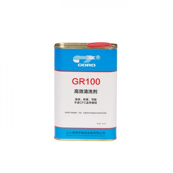 宁夏gr100高效清洗剂