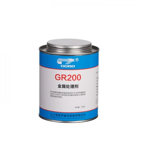宁夏gr200金属处理剂