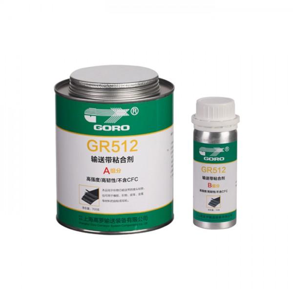 宁夏gr512输送带粘合剂(环保型)