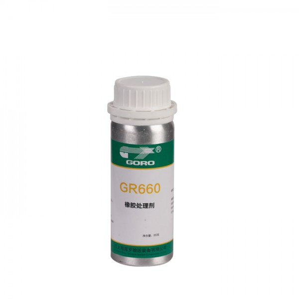 宁夏gr660 橡胶处理剂